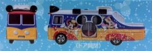 TDR トミカ 東京ディズニーリゾート・ドリームクルーザーⅡ30th