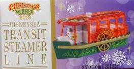ディズニートミカトランジットスチーマー2013クリスマス限定画像