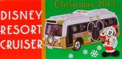 ディズニートミカリゾートクルーザーー2013クリスマス限定画像