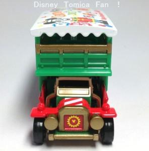 ディズニーリゾート限定オムニバス2013クリスマストミカ3