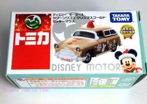 ディズニー2013クリスマストミカセブンイレブン限定ワゴンミッキー画像