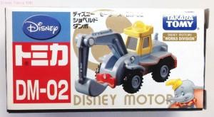 ディズニートミカDM-02ショベルドダンボ画像