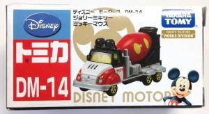 ディズニーモータースミキサー車DM-14画像トミカ