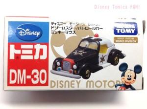 ディズニートミカパトロールカーミッキーパトカー画像