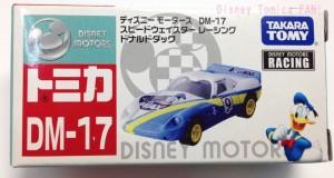 ディズニーモータースDM-17ドナルドスピードウェイスタートミカ画像