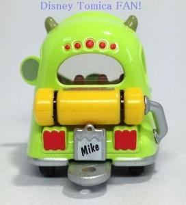 TDR限定マイクのトレーラー5