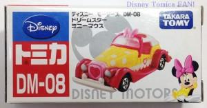 ディズニーもーsタースドリームスターミニーマウス画像0
