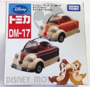 タップンタップチップ&デールDM-17ディズニーモーターストミカ画像