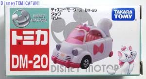 トミカ ディズニーモータース DM-20 タップ マリー