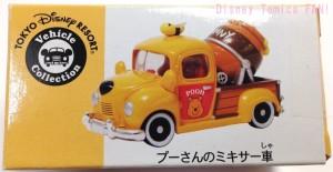 プーさんのミキサー車ディズニーリゾート限定トミカTDR限定画像