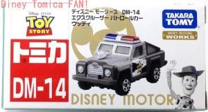 ディズニートミカDM-14エクスクルーザーウッディパトロールカー1