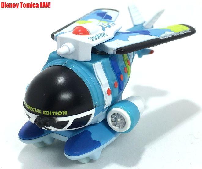 ≪レビュー≫ストームライダー スペシャルエディション2012