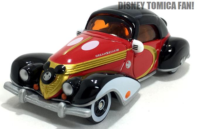 ≪レビュー≫トミカ ディズニーモータース DM-10 ドリームスターIII ミッキーマウス